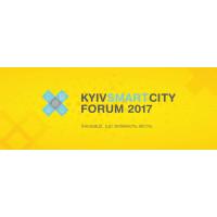 Участие в KYIV SMART CITY FORUM '17